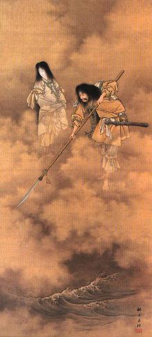 Izanami.izanagi